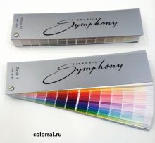 Tikkurila Symphony 2436 - два веера (без коробки)